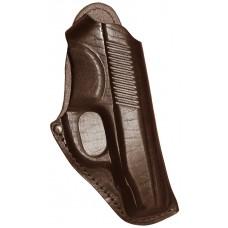 Кобура для пистолета ПМ